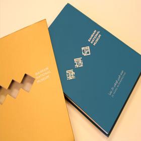 Création catalogues